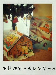 クリスマスの準備。